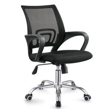 Cadeira Executiva Base Giratória Cromada Tela Mesh New Java