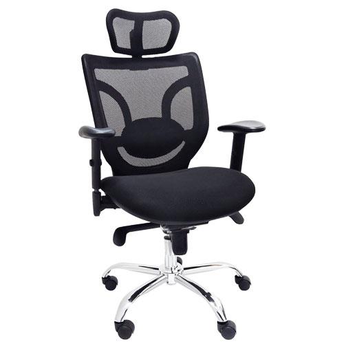Cadeira Presidente Ergonômica Base Giratória Cromada Tela Mesh Boss Design