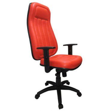 Cadeira Presidente Base Giratória Nylon Kauai