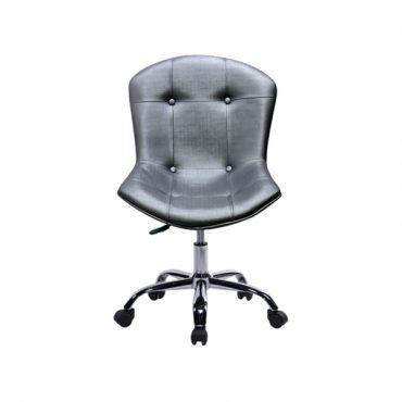 Cadeira Estofada Base Giratória Cromada Bertóia
