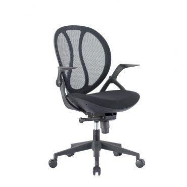Cadeira Diretor Inspired Herman Base Nylon Preta
